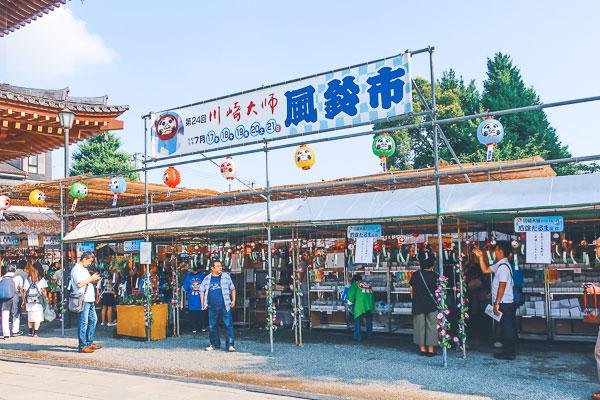 川崎大師の風鈴市
