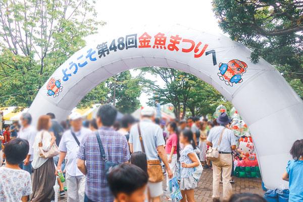 江戸川区金魚まつり 会場入り口