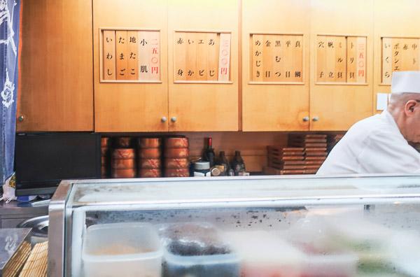 大人なお寿司屋さん