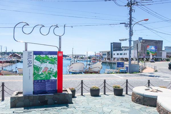 三崎港周辺の様子