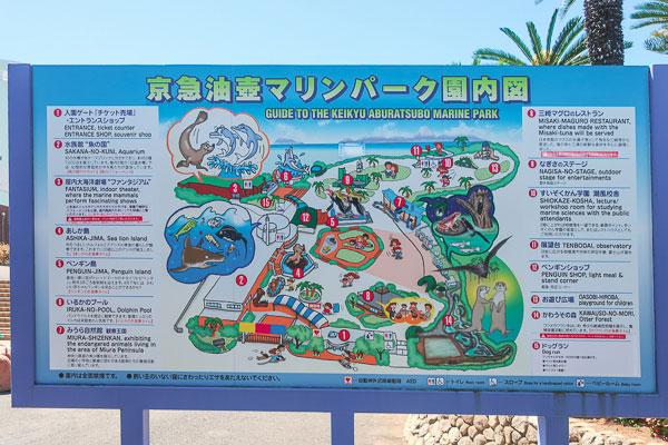 油壺マリンパーク 園内マップ