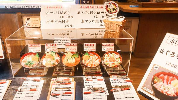 大江戸温泉物語お寿司屋さん