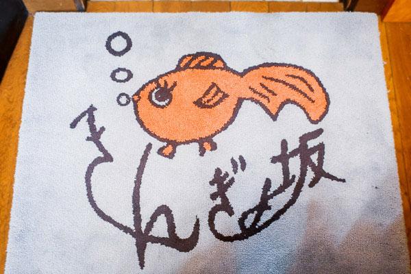 金魚に囲まれたカフェ 金魚坂