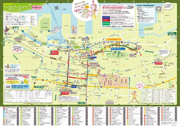 小樽観光散策マップ