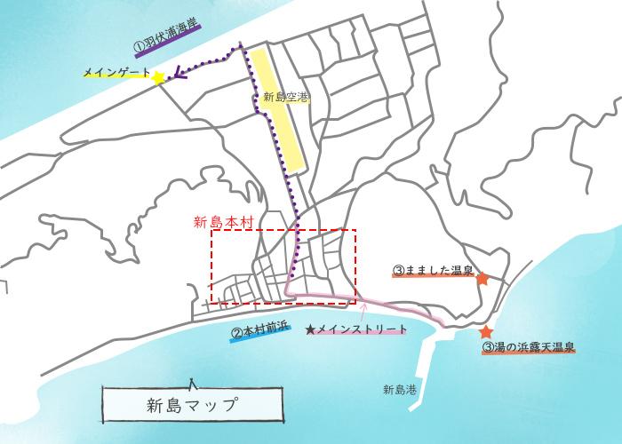 新島マップ・新島地図