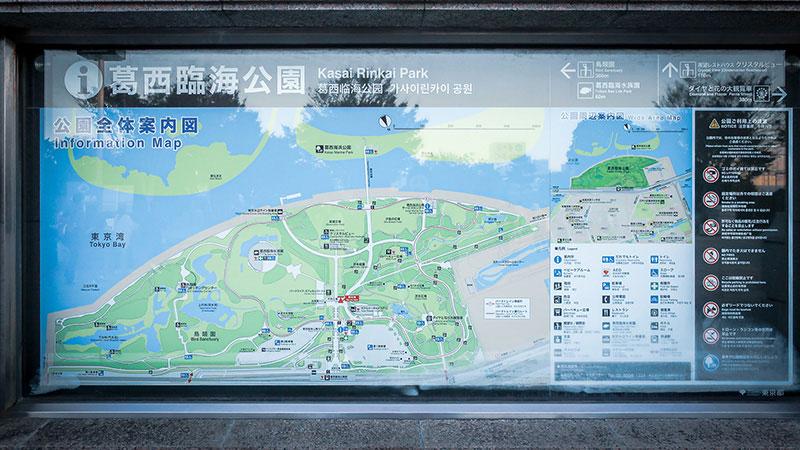 葛西臨海公園内マップ