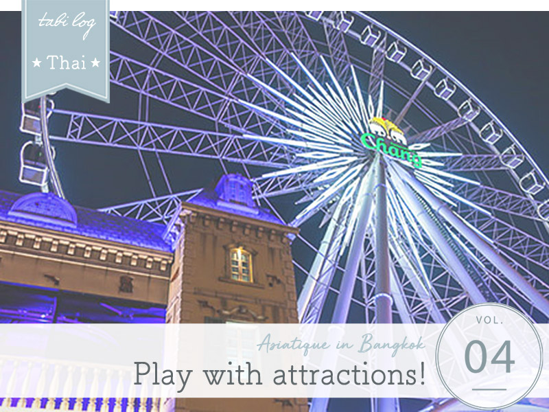 ASIATIQUE Play Attractions