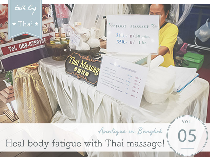 ASIATIQUE Three Massage Shops