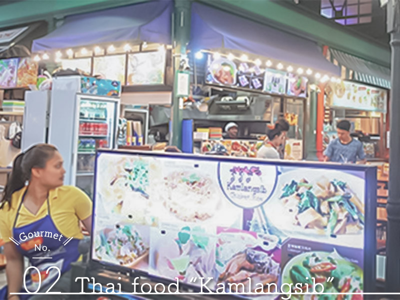 "ASIATIQUE FOOD② Food court ""Kamlangsib"""