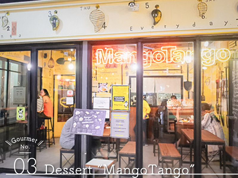 "ASIATIQUE FOOD③ Mango shop ""MangoTango"""
