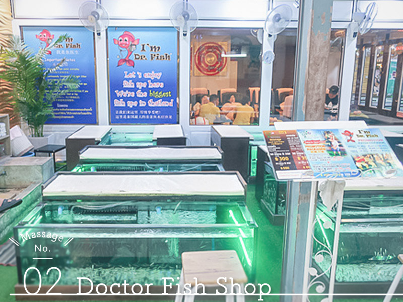 ASIATIQUE Massage② Doctor Fish
