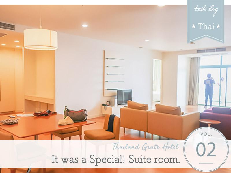 Chatrium Hotel   Grand Suite Room