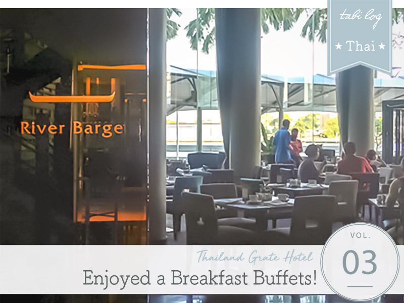 Chatrium Hotel  Breakfast buffet