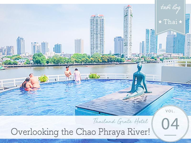 Chatrium Hotel  Superb view pool
