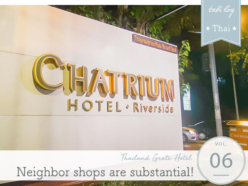 Chatrium Hotel  Hotel facilities