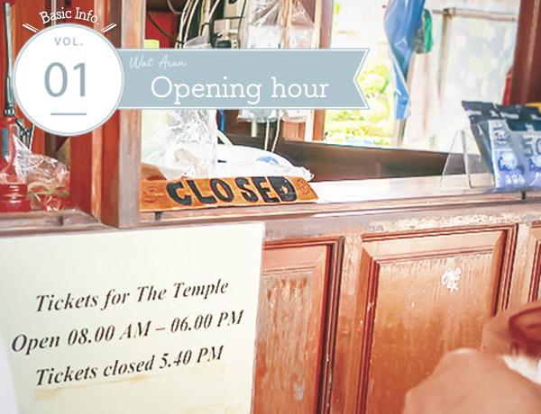 Wat Arun Opening hour