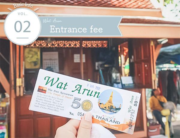 Wat Arun Entrance fee