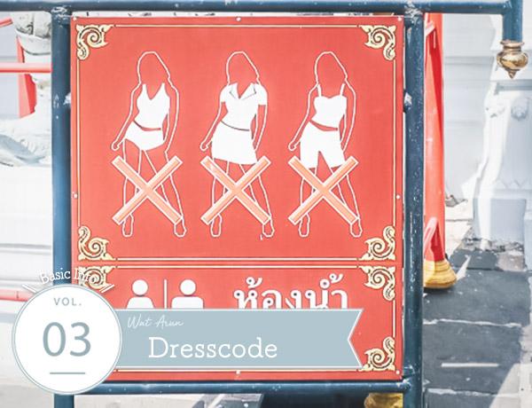 Wat Arun Dresscode