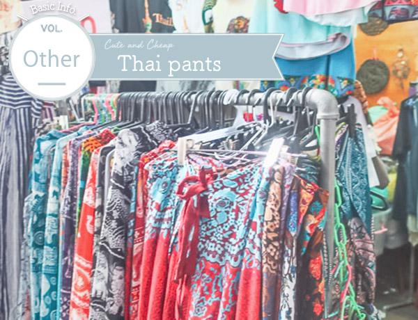 N8 ThaTian Pier Cheap & Nice Thai Pants