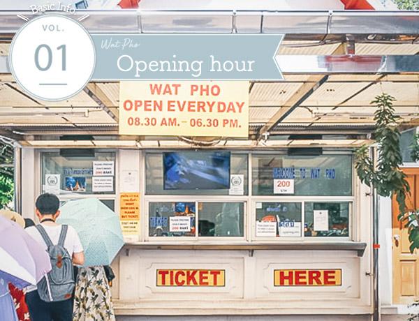 Wat Pho Opening hour