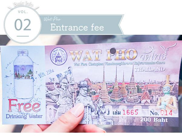 Wat Pho Entrance fee