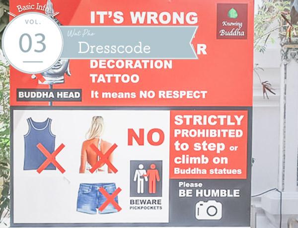 Wat Pho Dresscode