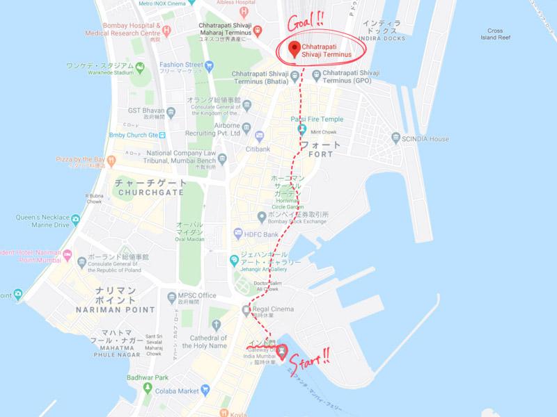 インド門からチャトラパティシヴァージーターミナス駅への経路マップ行き方