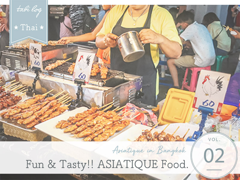 ASIATIQUE FOOD Food Court & Restaurant
