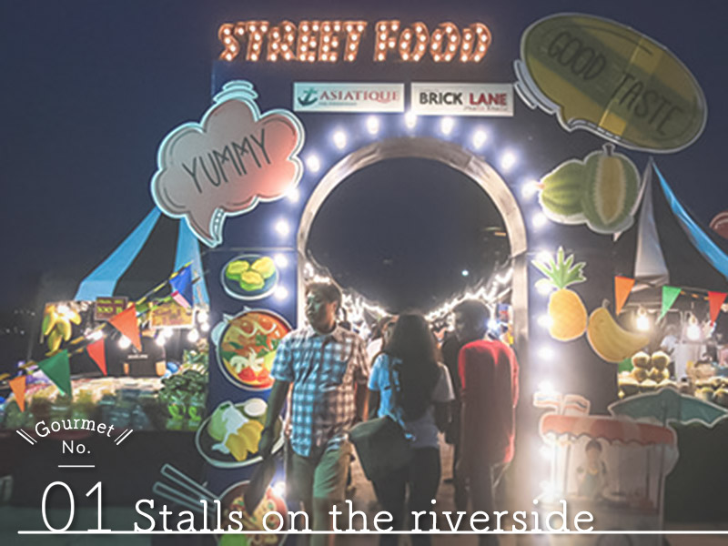 ASIATIQUE FOOD① Stalls on the riverside
