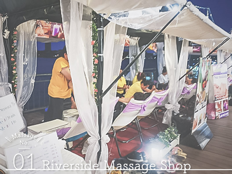 ASIATIQUE Massage① Riverside Massage Shop