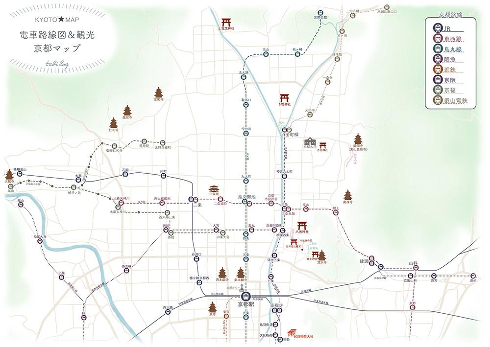 京都マップ① 電車路線図&観光地付きマップ