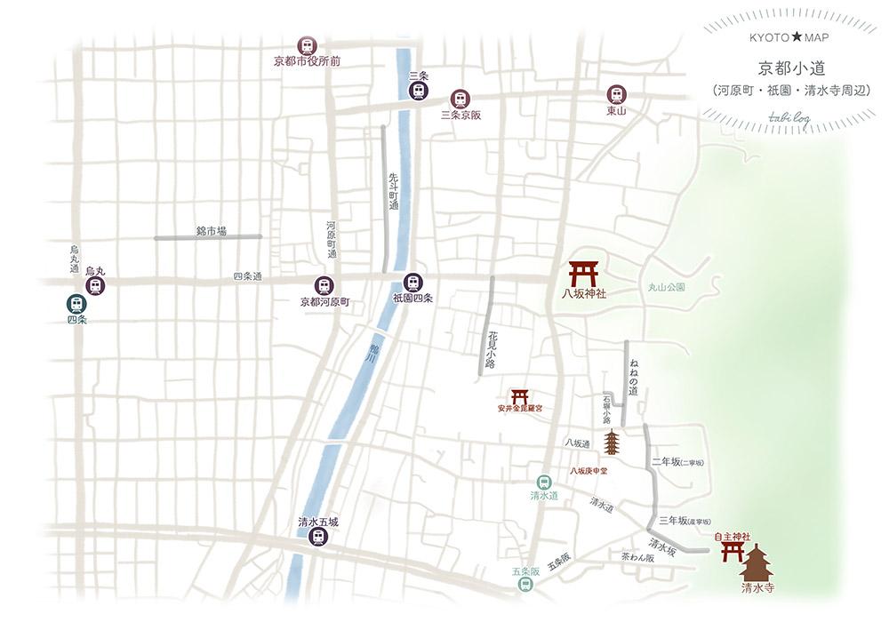 京都四条河原町・祇園・清水寺周辺地図マップ