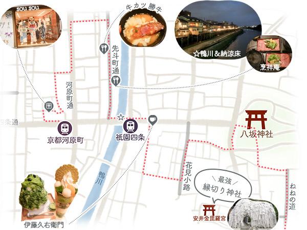 京都小道周り方2