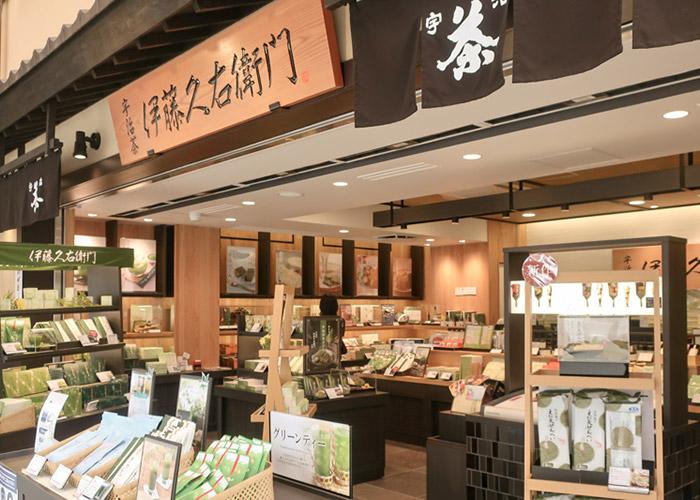 京都抹茶カフェ伊藤久右衛門