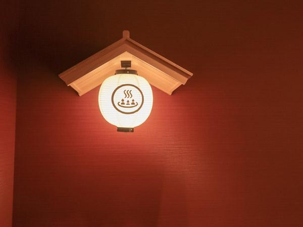 三井ガーデンホテル京都四条大浴場