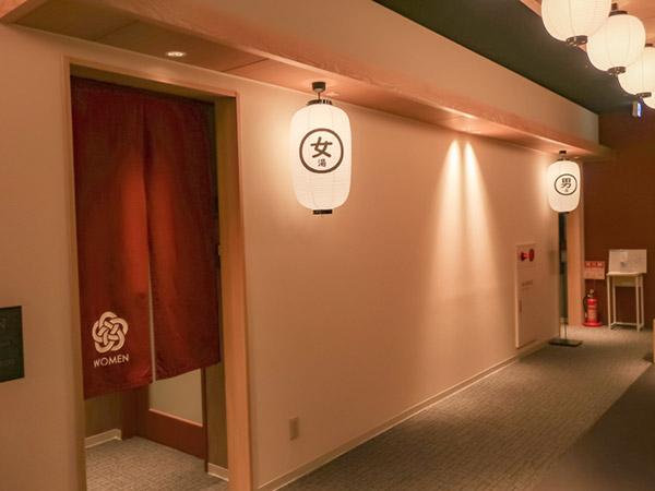 三井ガーデンホテル京都四条大浴場前