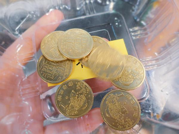羽田市場コイン