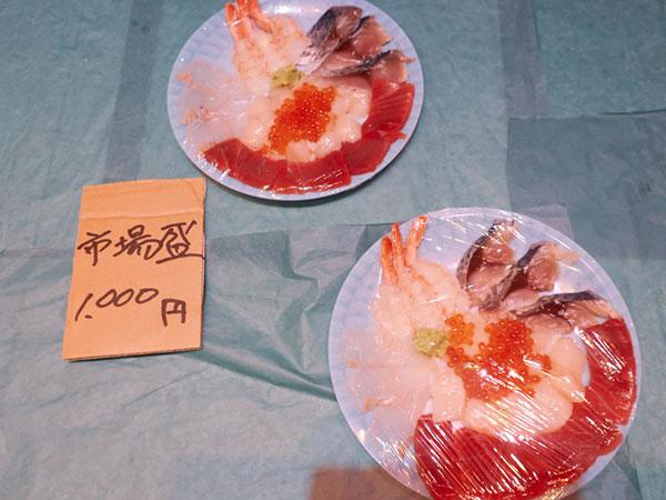 羽田市場海鮮盛り