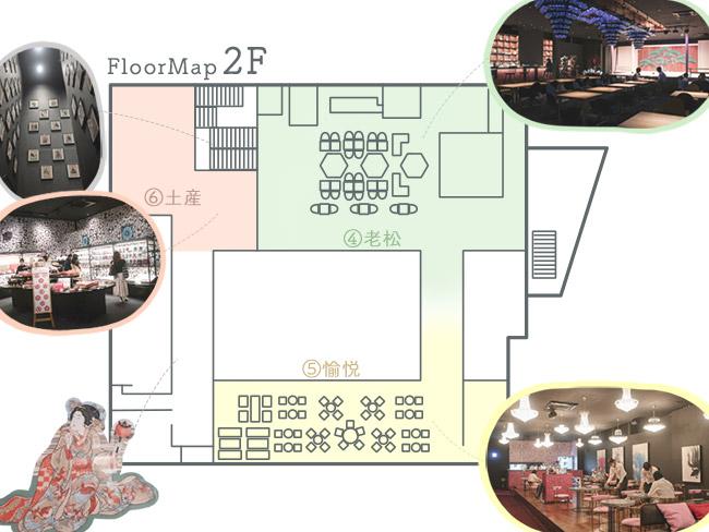 アートアクアリウム美術館 館内マップ2階