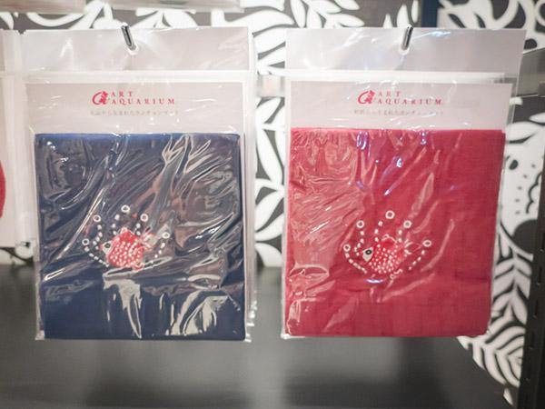 アートアクアリウム美術館雑貨小物土産ランチマット