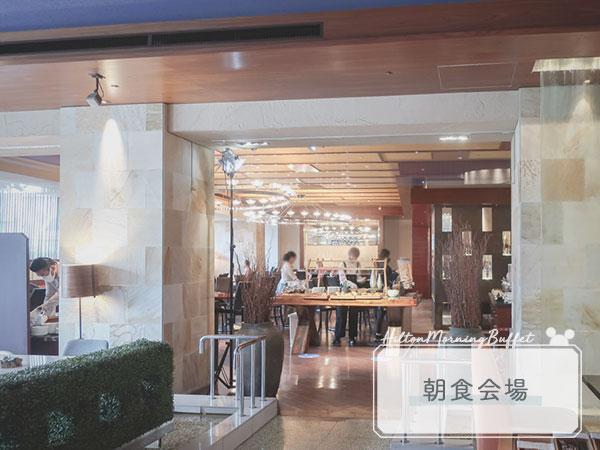 ヒルトン東京ベイ朝食ブッフェ会場