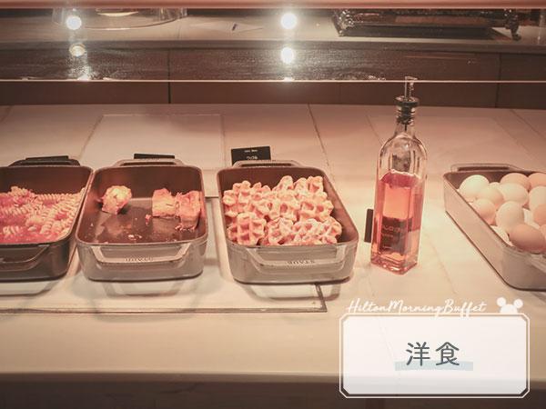 ヒルトン東京ベイ朝食ブッフェ9洋食