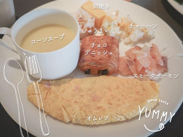 ヒルトン東京ベイ朝食ブッフェ食べたもの2
