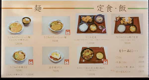 東京メガイルミカフェメニュー3