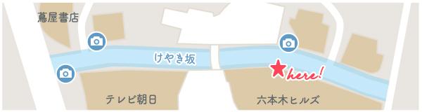 けやき坂map出口