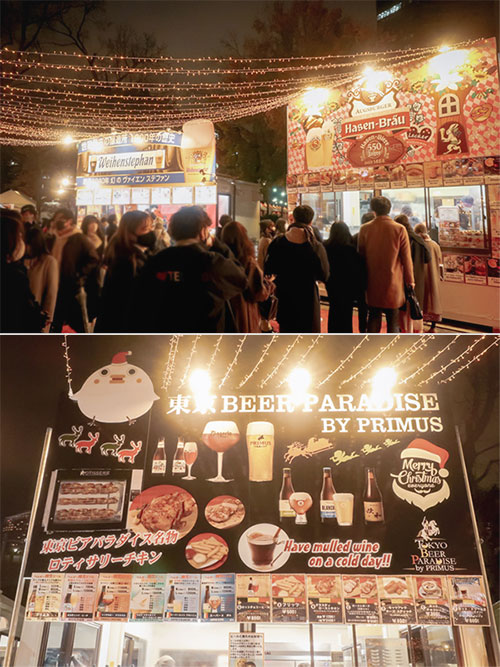 芝公園クリスマスガーデン飲食店