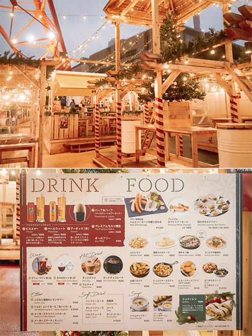 東京タワークリスマスマーケット(飲食店&メニュー)