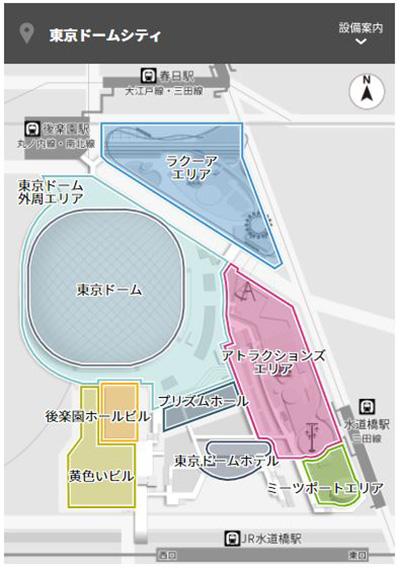 東京ドームシティマップ