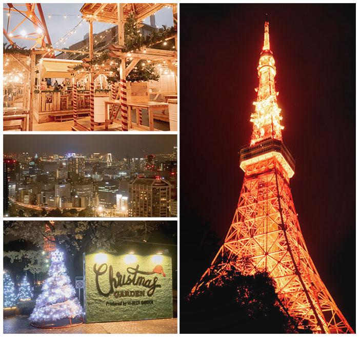 東京タワー周辺イルミネーション