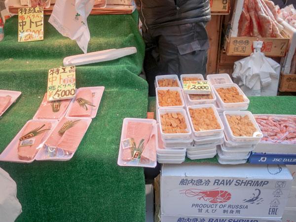 アメ横 石山商店3号店マグロウニ